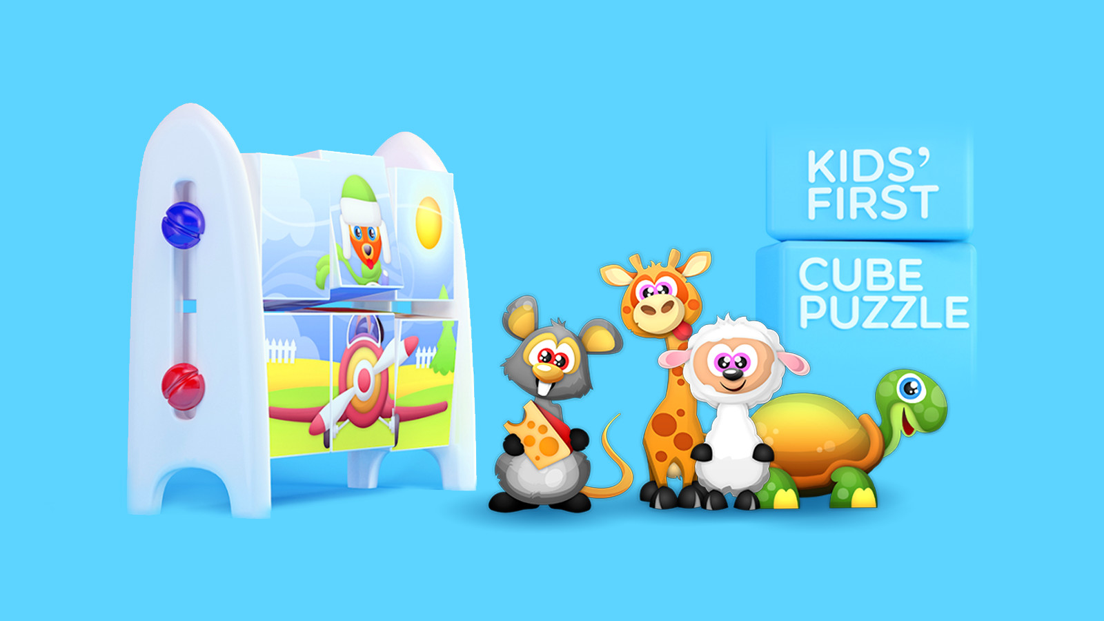 Play Video - Kids' First Cube Puzzle